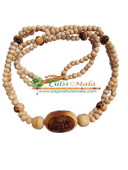 Shri Sita Ram Tulsi Locket Mala