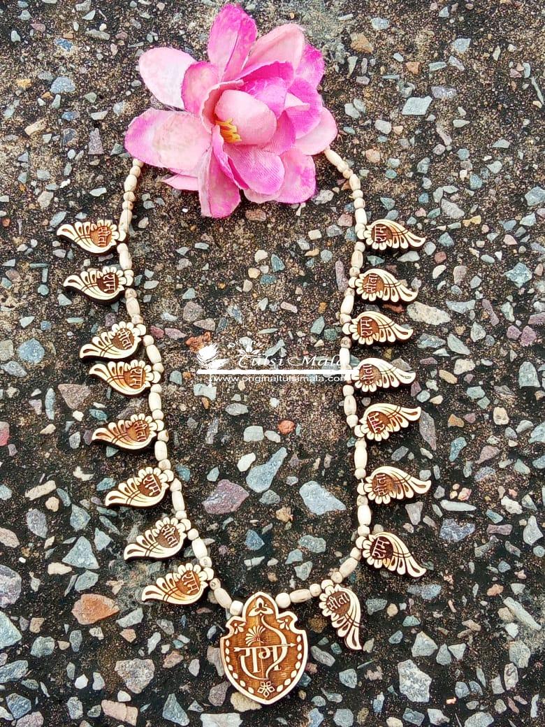 Sankh Leaf Locket Ram Naam Necklace Pure Tulsi