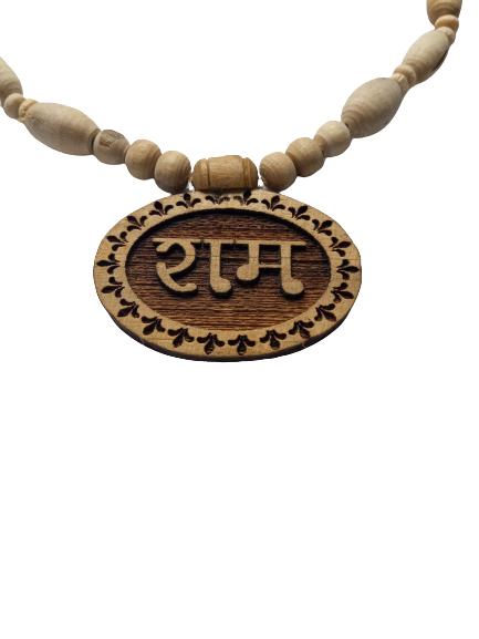Ram Naam Original Tulsi Locket Mala