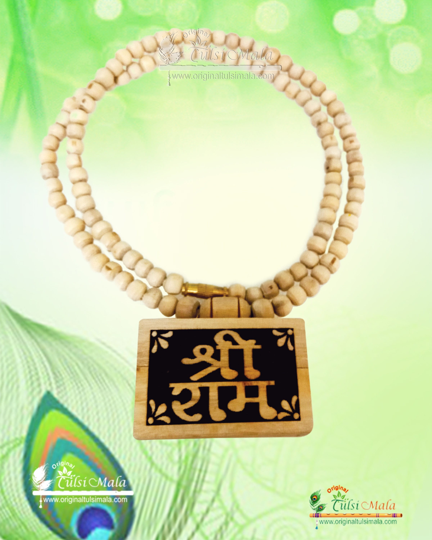 Shri Radha Name Original Tulsi Locket Mala