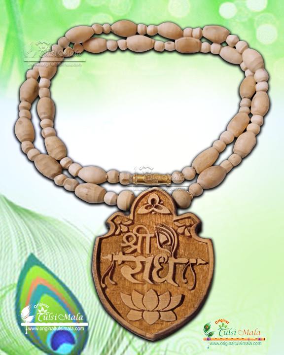 Shri Radhe Tulsi Locket Mala
