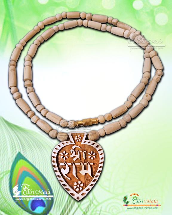 Shri Ram Pure Tulsi Locket Mala
