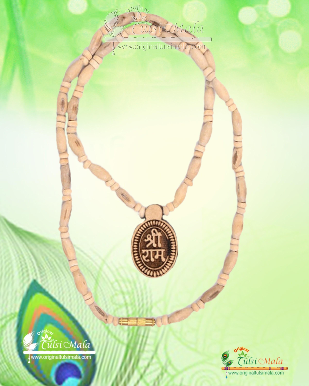 Shri Ram Original Tulsi Locket Mala