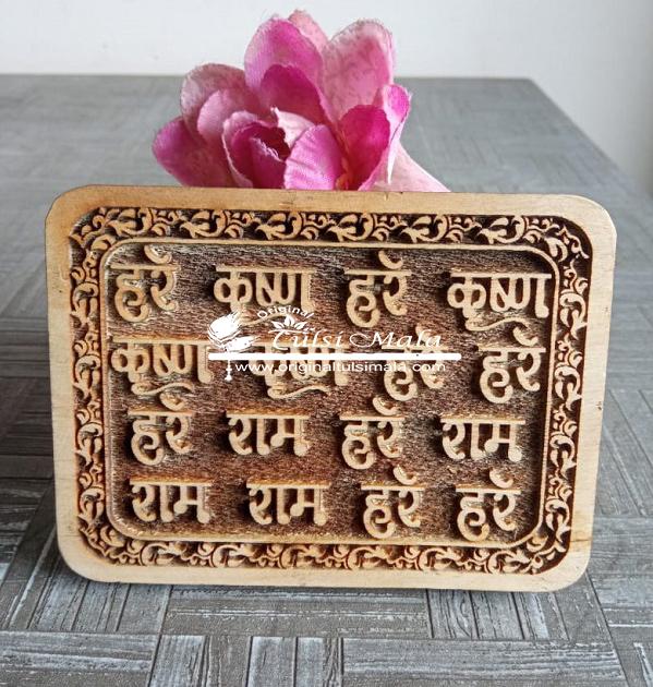 Maha-Mantra Naam Sewa