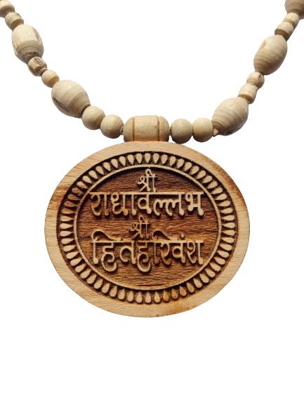 Shri Radha Ballabh Tulsi Locket Mala