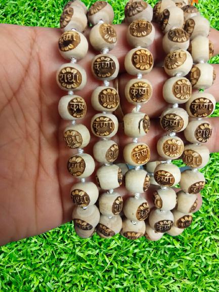 108 Beads Radha with Krishna Tulsi Japa Mala Round Shape