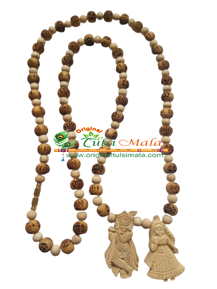 Pure Tulsi Radha Krishna Jugal Jodi with Radha Krishna Tulsi Beads Mala