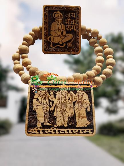Shri Ram Parivar Tulsi Locket Mala