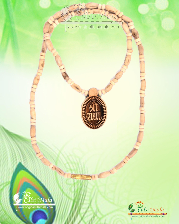 Shri Radha Tulsi Mala