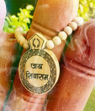 Siya Ram Tulsi Mala