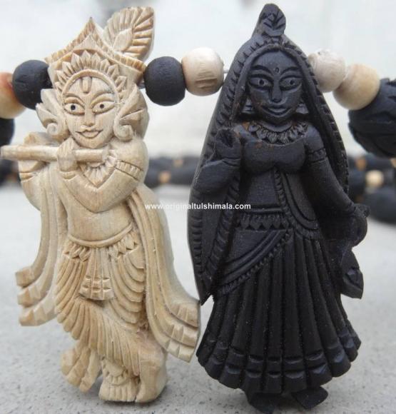 Radha Krishna Pendel- Antique Tulsi Mala
