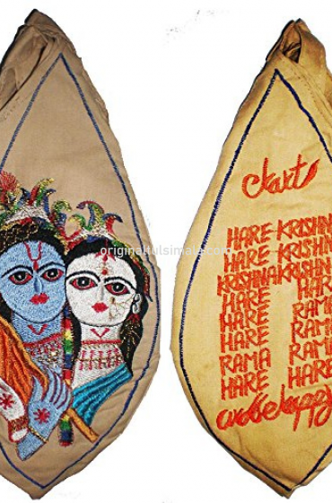 Radha-Krishna With Flute And Mahamantra On Back Japa Bead Bag