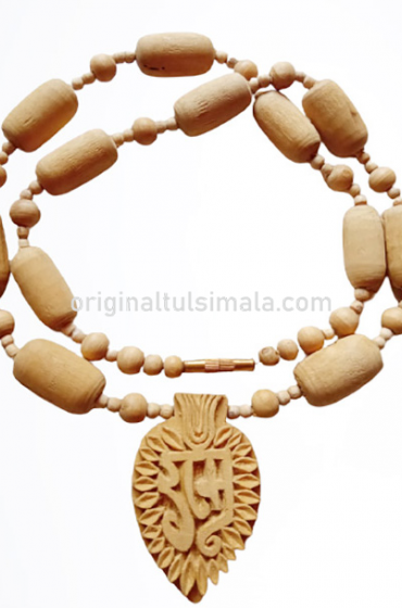 Ram Name Tulsi Locket Mala