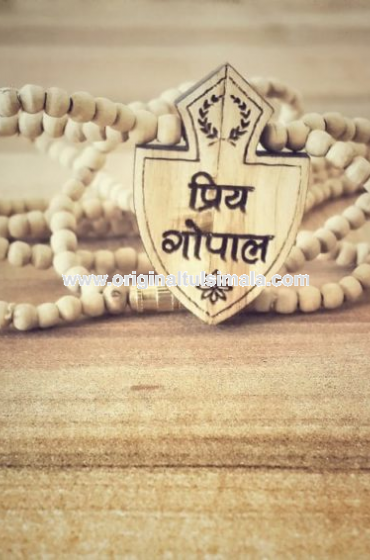 ISKON Gopal Tulsi Kanthi Mala