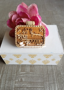Shri Radha Krishna Naam Sewa Small