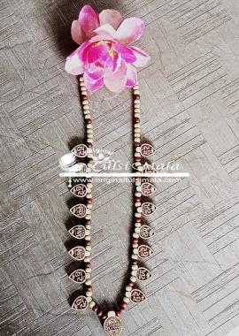 Hare Krishna Hare Rama Maha Mantra Necklace. ( Traditional)