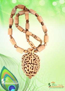 Shri Radha Locket Mala