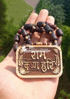 Raam Krishna Hari Pure  Tulsi Locket Mala