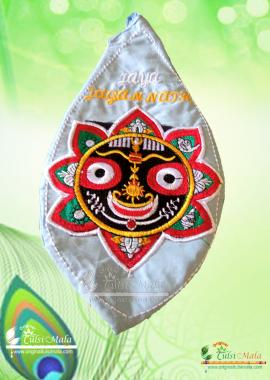 Jaya Jagannatha Bead Bag