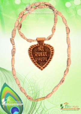 Shri Radha Raman Tulsi Mala