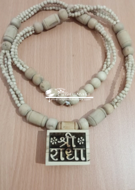 Shri Radha Naam Original Tulsi Locket Mala
