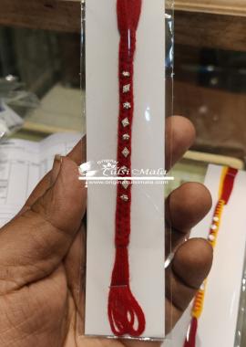 Silver Rakhi Design