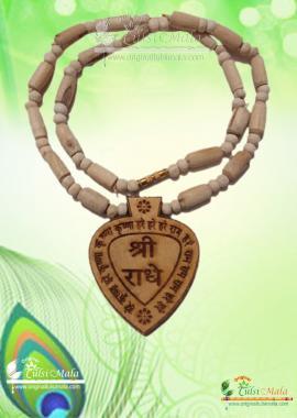 Sri Radhey Tulsi Locket Mala
