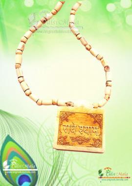 Tulsi Mala - Bhagwat Radhe Shyam