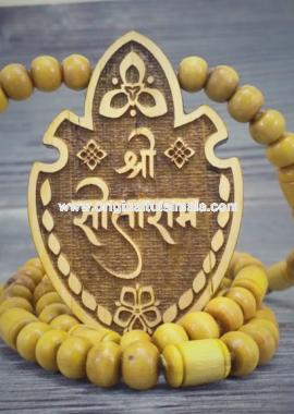 ISKON Sitaram Tulsi Mala Buy Online