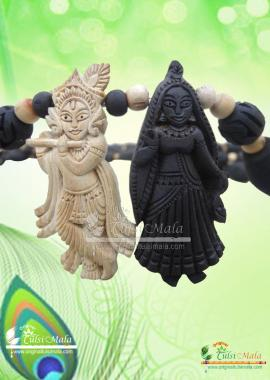 Iskcon Tulsi Mala with Radha Krishna Pendant