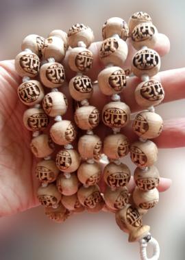 Ram Naam Tulsi Japa Mala 108 Round Beads