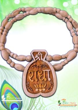 Shri Radha Name Pure Tulsi Locket  Mala