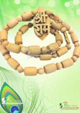 Shri Ram Tulsi Locket Mala