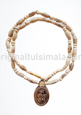 Shri Sitaram Locket Tulsi Mala