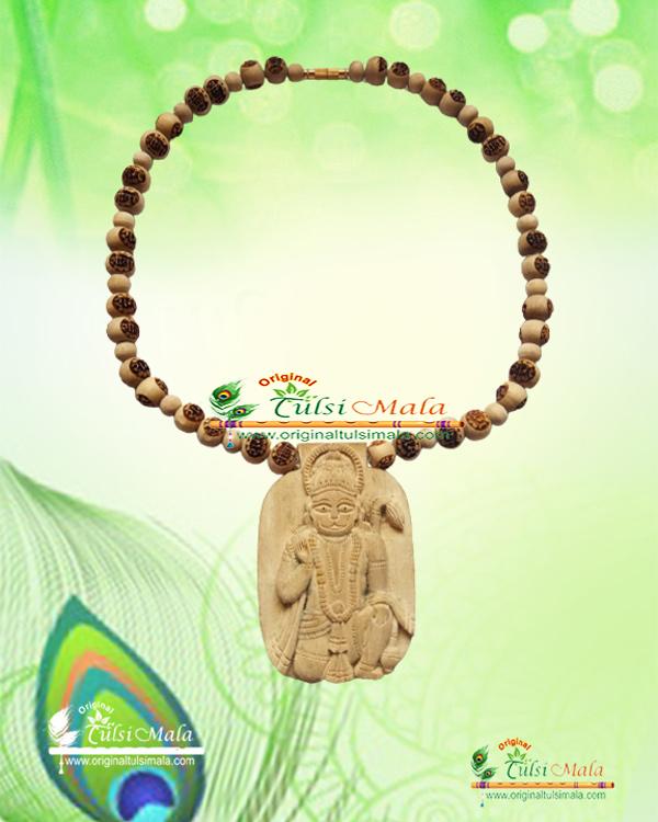 Hanuman Baba Pure Tulsi Locket with Sita Ram Beads Mala